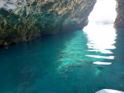 Papafragas Beach And Caves